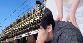 神田駅に「整体院」が多い理由をリサーチ。「オフィス街と癒し」の法則とは?