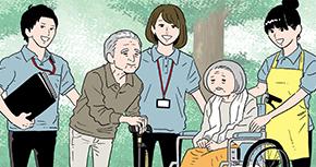 未経験者にも活路が。介護フランチャイズのメリットを経営者兼コンサルが語る