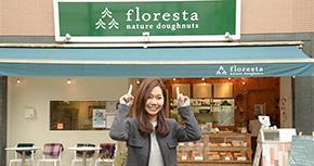 ふわもち食感の手作りドーナツ フロレスタ高円寺店