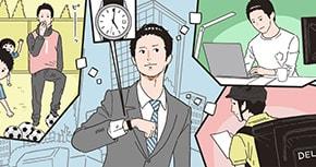 ≪最新版≫「副業ガイド」いま知っておくべき副業のキホンを早稲田大学教授に学ぶ
