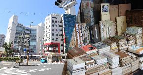 注目の古書店エリア、荻窪。次に開業を狙うなら高円寺・赤羽・厚木のディープ街!