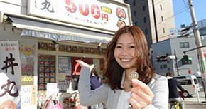 海鮮丼70種がALL500円! 全国チェーン『丼丸』1号店へ