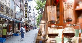 レトロな「純喫茶」がブーム! 聖地の神保町駅と類似する都内3駅とは?