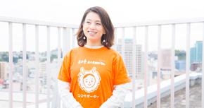 失業中のアイデアが年商1億円の事業に。AsMama甲田恵子が教える、成功までの3ステップ
