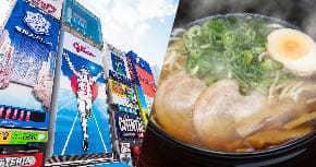大阪ラーメン流行の気配。新規開業の手がかりは、転入者のニーズにあり