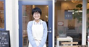 母の夢に、書店員の娘が乗った!母娘の異なる特技をかけ合わせてできた小さなカフェの夢と現実