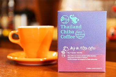 千葉大学と共同開発したオリジナルコーヒー豆の写真