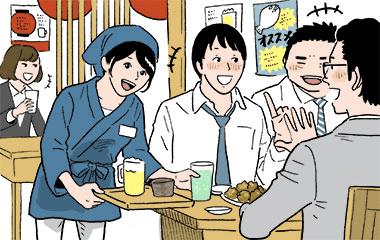 居酒屋は、お客さまとの「コミュニケーション」の工夫によって単価を上げられる
