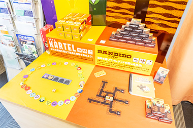 「すごろくや」のボードゲーム体験コーナーの写真