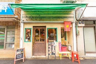 バインミー専門店「ăn di(アンディ)」の外観の写真