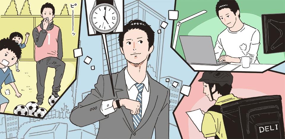 「副業ガイド」いま知っておくべき副業のキホンを早稲田大学教授に学ぶ