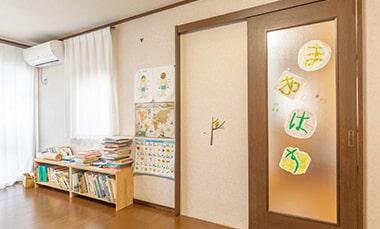 学童・子ども教室「まぁはす」の室内の写真