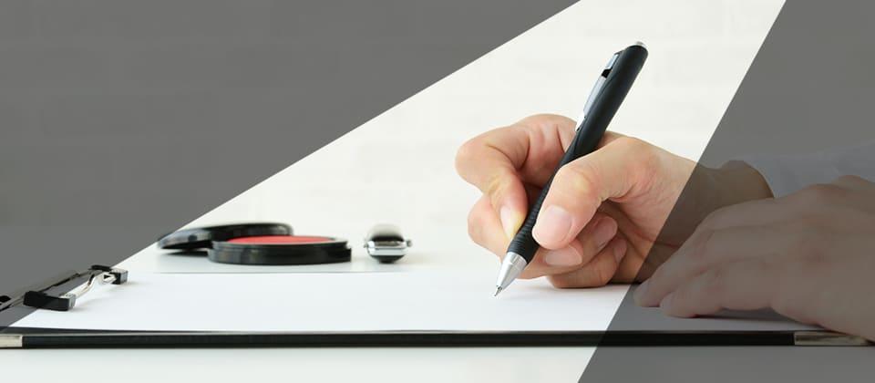 契約時の注意点