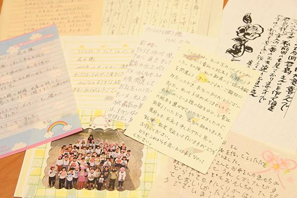 たくさんのお礼の手紙