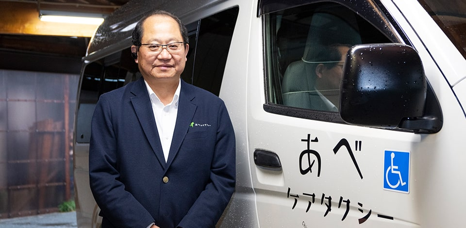 タクシー 開業 介護